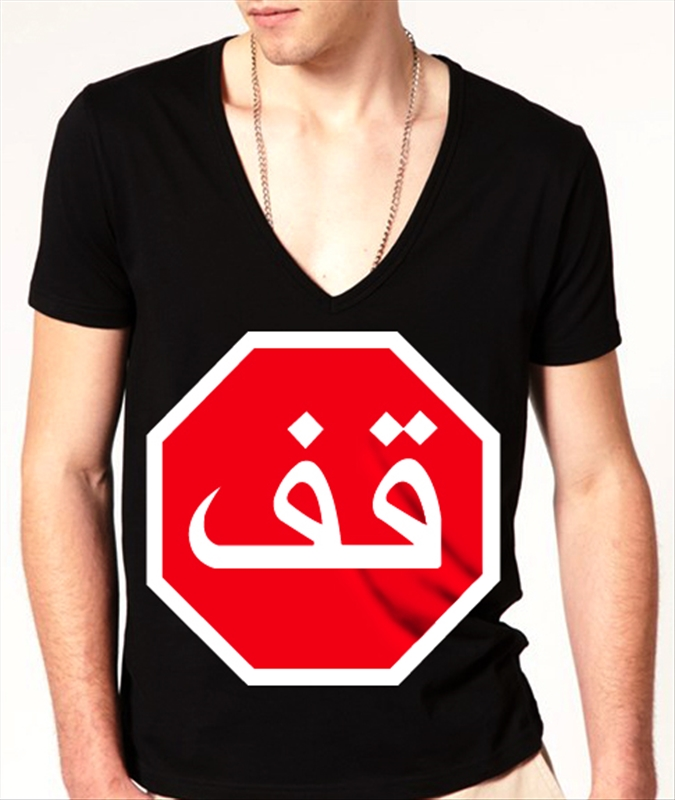 T-SHIRT HOMME STOP